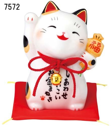 Matsumoto-Toki - Gato de Bienvenida para invitar, 7573