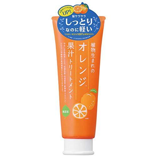 Plants Born Orange Treatment - 200g