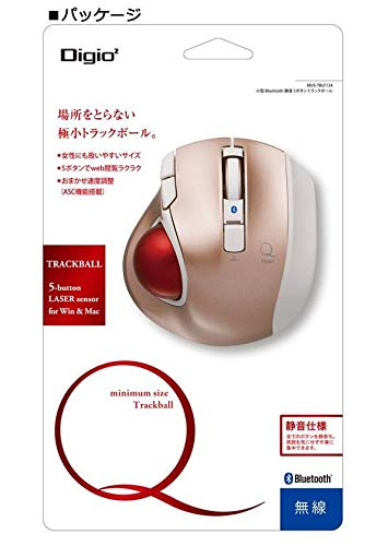 ナカバヤシ『Digio2小型無線静音5ボタントラックボール(MUS-TBLF134)』