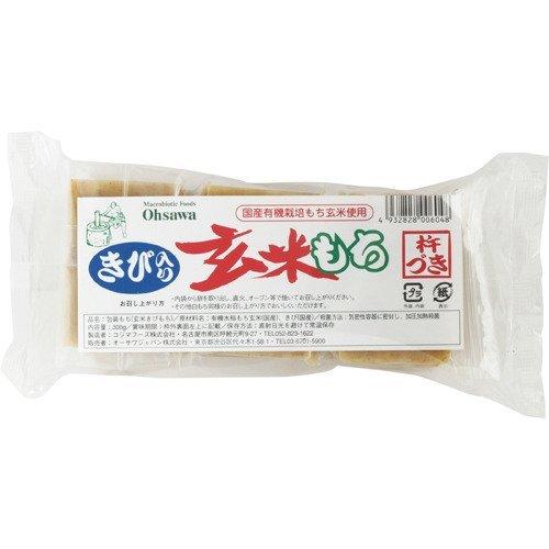オーサワジャパン 玄米もち きび入 6個入(300g) ×6セット