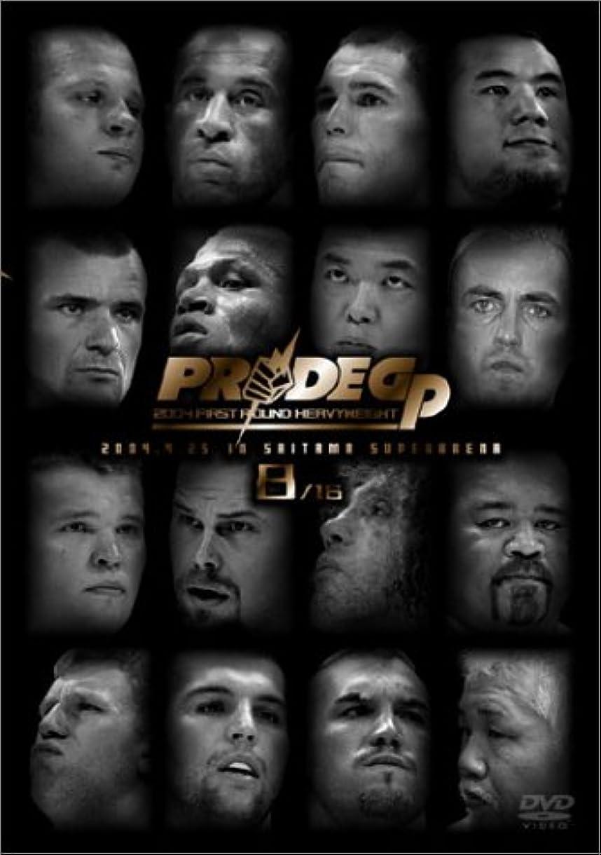 承認するベッツィトロットウッド同意PRIDE GP 2004 開幕戦 [DVD]