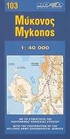 Mykonos (2006) (Maps)