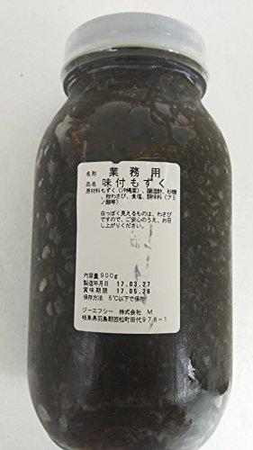 沖縄産 味付 わさび もずく ( 瓶 ) 900g 酢漬け 業務用