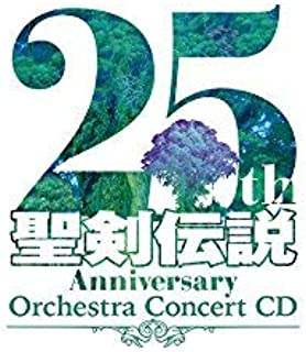 聖剣伝説 25th Anniversary Orchestra Concert CD