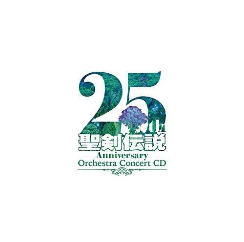 聖剣伝説 25th Anniversary Orchestra Concert CDの詳細を見る
