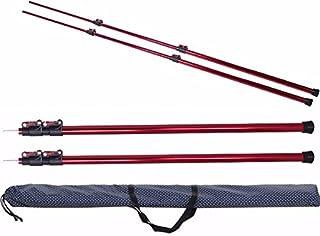 ウミネコ(UMiNEKO) タープ テント 伸縮ポール 2本セット 無断階 280cm 90cm