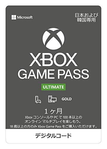 Xbox Game Pass Ultimate 1 ヶ月(Xbox One、Xbox Series X|S、Windows 10 PC)|オンラインコード版