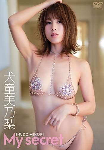 犬童美乃梨/My secret [DVD]