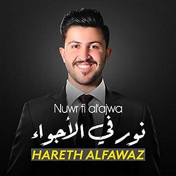 Nuwr Fi Al'ajwa
