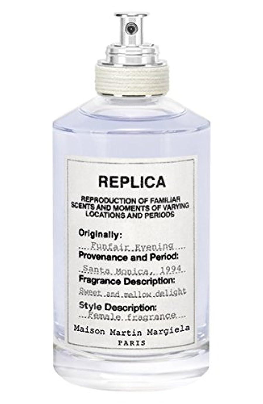 潜在的なエゴマニア出版Replica - Funfair Evening(レプリカ - ファンフェアー イブニング) 3.4 oz (100ml) Fragrance for Women