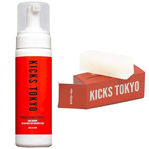 KICKS TOKYO スニーカーシャンプー&汚れ落とし用消しゴム付セット シュークリーナー・靴磨き・洗剤 日本製