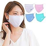 【2枚セット】冷感マスク ひんやりマスク クールUVマスク Cool UV Mask PixyParty ピクシーパーティー 2枚セット 全4色 洗って使える 夏用マスク 涼しいマスク 接触冷感 UPF50+ アイスホワイト S