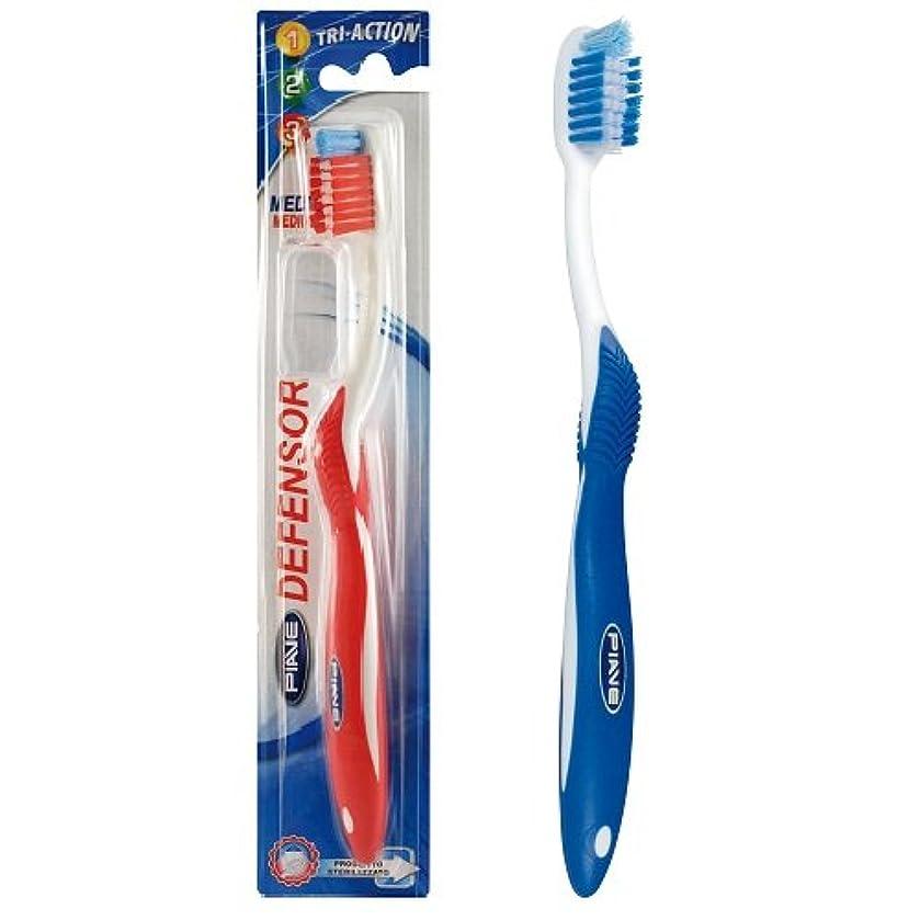 スロー放送深いディフェンサー歯ブラシ