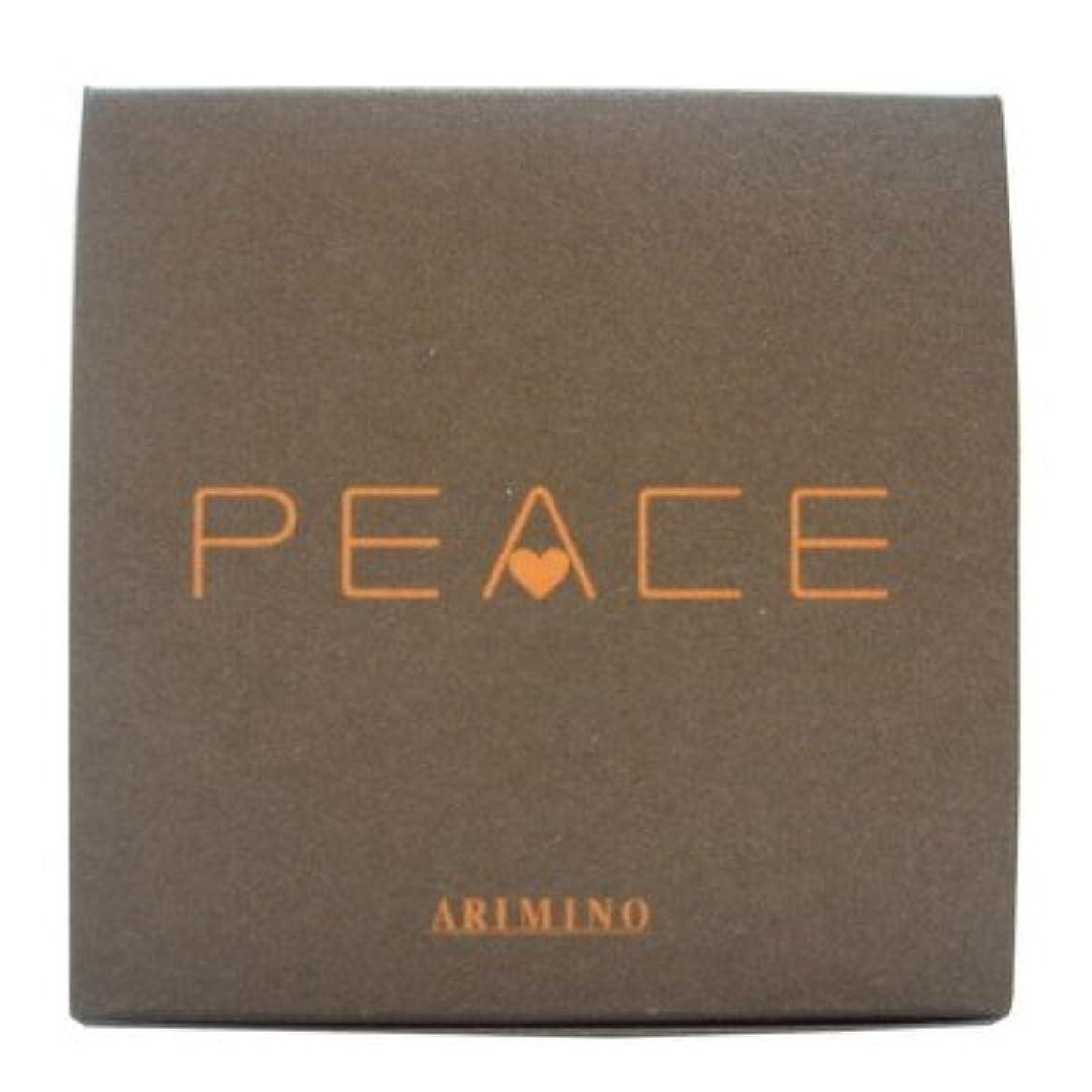 信念潜む幻滅するアリミノ ピース プロデザインシリーズ ソフトワックス カフェオレ 40g【2個セット】