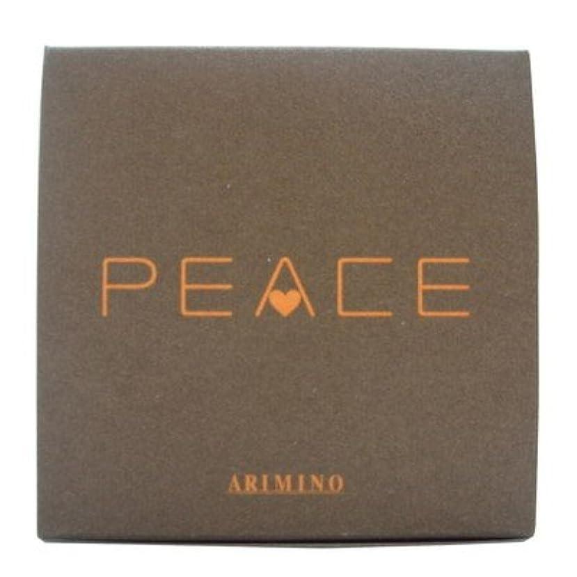 脅かす大聖堂とげアリミノ ピース プロデザインシリーズ ソフトワックス カフェオレ 40g【2個セット】