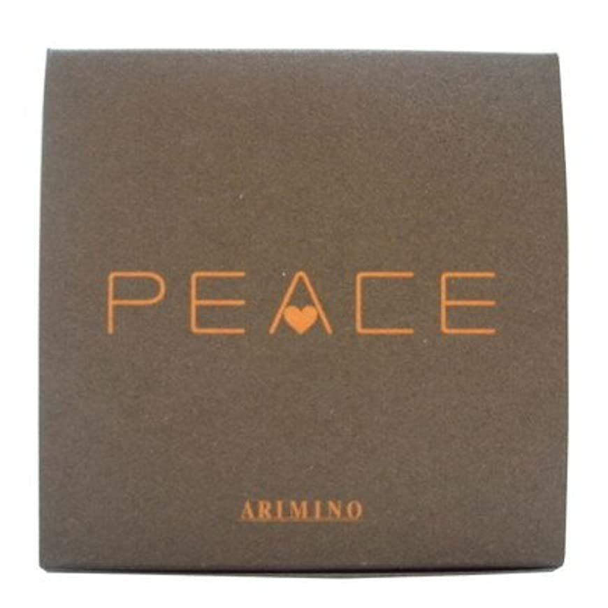 高潔な専門赤アリミノ ピース プロデザインシリーズ ソフトワックス カフェオレ 40g【2個セット】