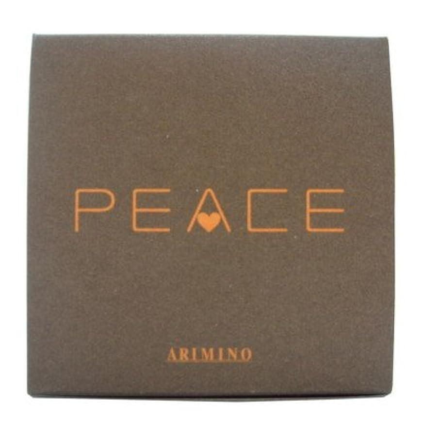 メンタリティ夕食を作る写真アリミノ ピース プロデザインシリーズ ソフトワックス カフェオレ 40g【2個セット】