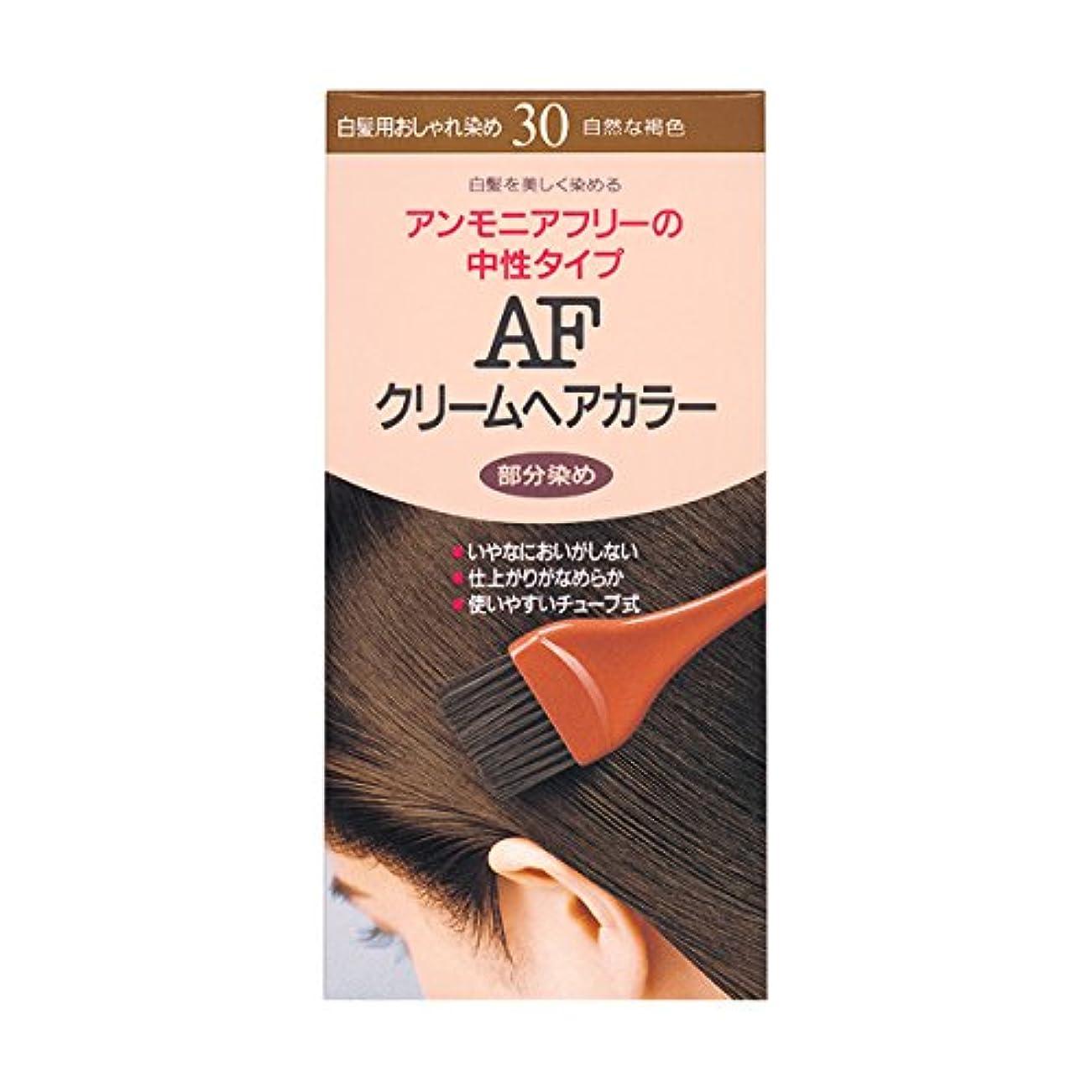 肉腫十分ではない受けるヘアカラー AFクリームヘアカラー 30 【医薬部外品】