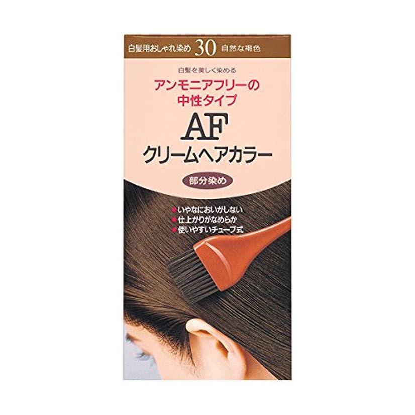 文献掘る笑いヘアカラー AFクリームヘアカラー 30 【医薬部外品】