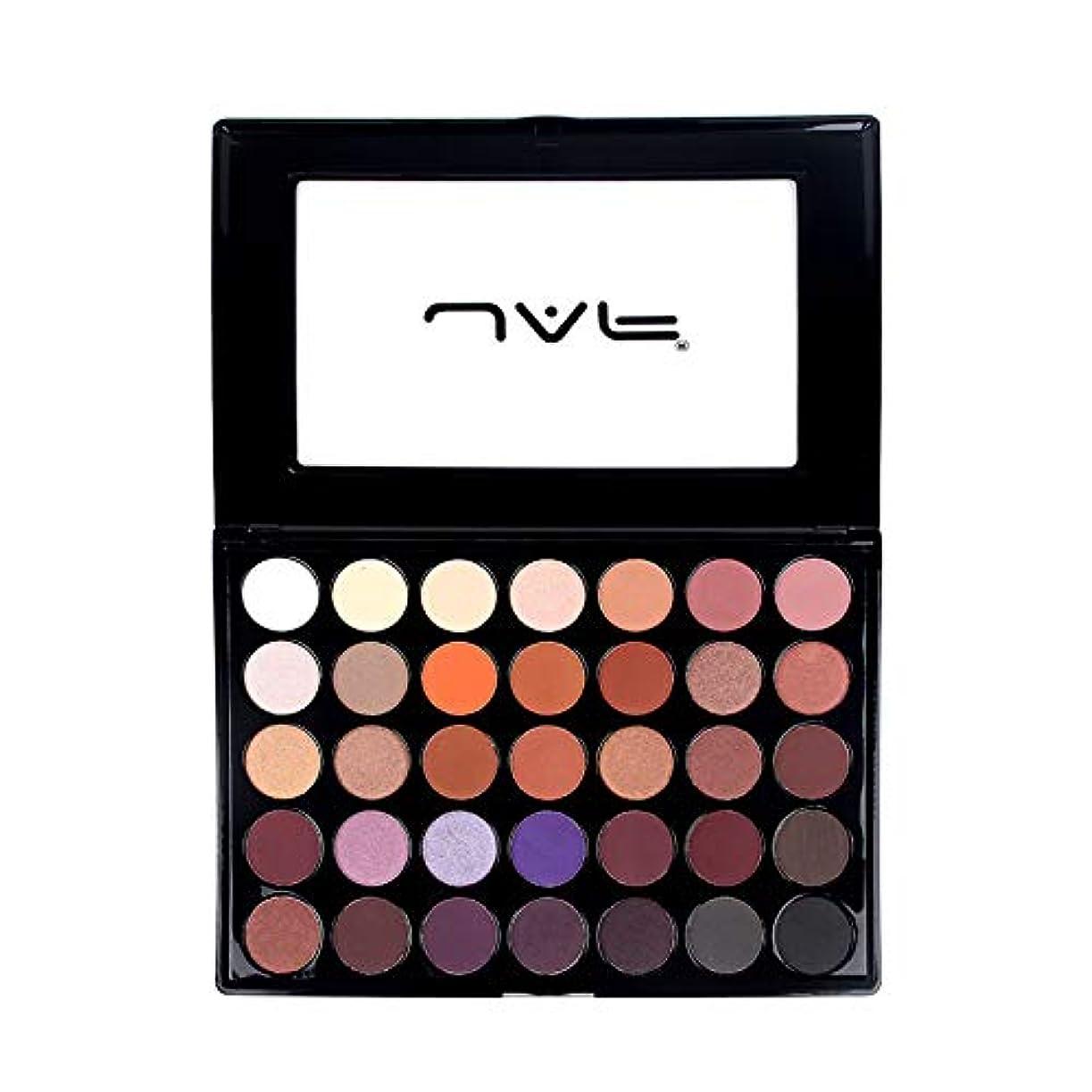 非常にオリエンタルエコーJAF Makeup Glitter Eyeshadow Palette, Professional Shimmer Eyeshadow Make Up Powder Pallete - EP35