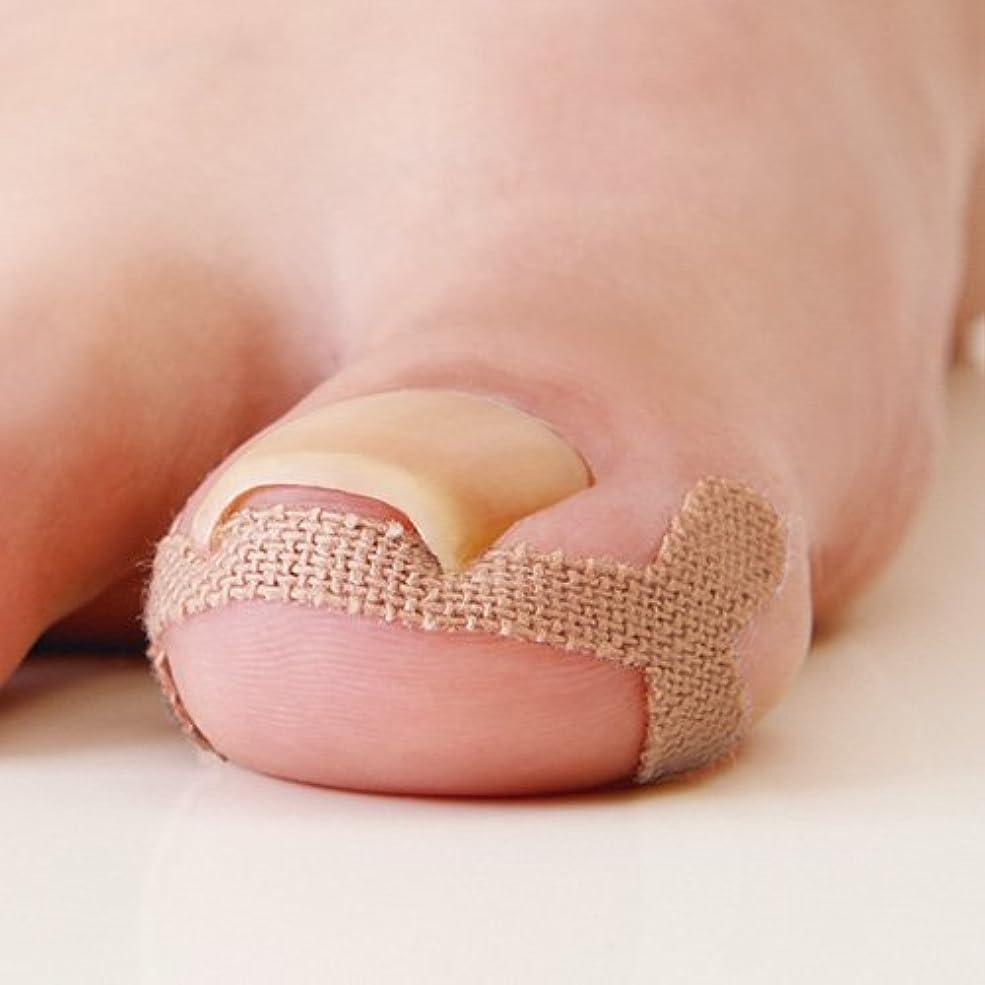抗生物質引用繊維巻き爪ケアテープ 20枚入 巻き爪テープ 巻き爪シール ケア お徳用 20枚入