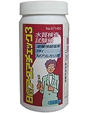 日産化学工業 残留塩素試験紙 アクアチェック3 100枚入