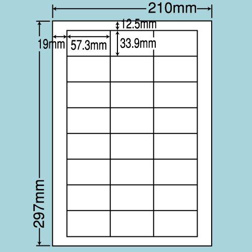 東洋印刷 シートカットラベル A4版 24面付(1ケース500シート) LDW24UF