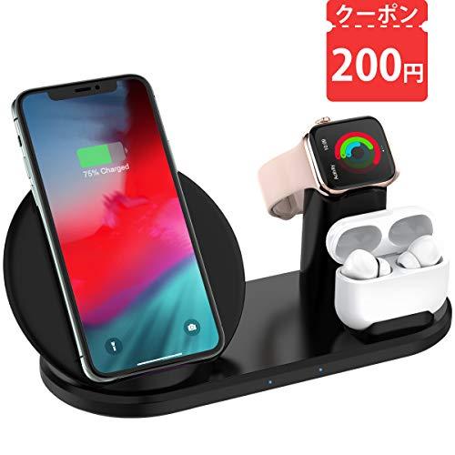 2020年最新Qiワイヤレス充電器 3in1 Apple Watch充電スタンド 【PSE認証済】無線ワイヤレス充電器 ワイヤレスチャージャー iPhone11/11pro/iPhone X/iPhone XS/iPhone XR/iPhone XS Ma