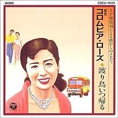 東京のバスガール