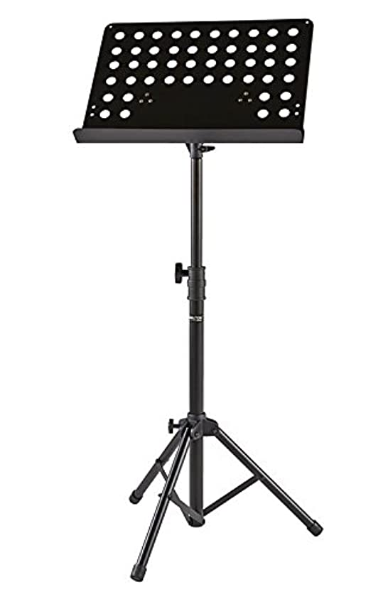 Hamilton Stands Music Stand KB991BL