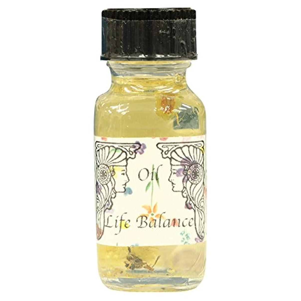 王朝息子形状【予約販売】アンシェントメモリーオイル[Life Balance(人生のバランス) ]