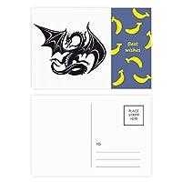 ドラゴンの動物のシルエットアート粒 バナナのポストカードセットサンクスカード郵送側20個