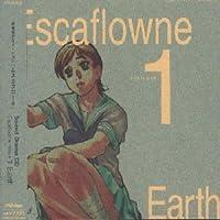 Escaflowne Prologue 1: Earth by Japanimation