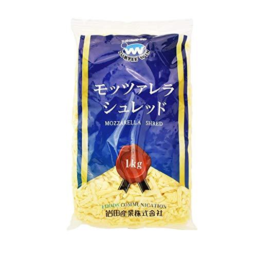 【冷蔵】 TW モッツァレラシュレッド 1kg 業務用 シュレッドチーズ モッツァレラチーズ