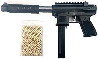 おどしてっぽう 有害鳥獣撃退 迷惑動物 農業用 バイオ弾付 対象年齢18才以上 脅し 鉄砲 コアMDNZZ