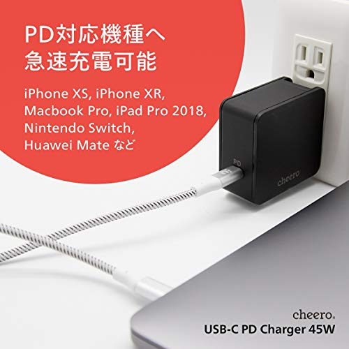 cheero『USB-CPDCharger45W(CHE-326)』