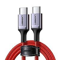 UGREEN USB C auf USB C