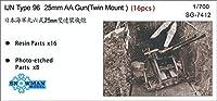 スノーマンモデル 1/700 日本海軍 九六式25mm高角機銃 連装砲架 16基 プラモデル用パーツ SPG7412