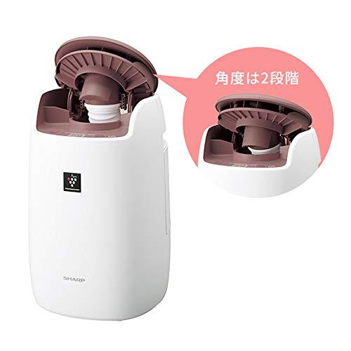シャーププラズマクラスター搭載ふとん乾燥機ホワイトUD-BF1-W