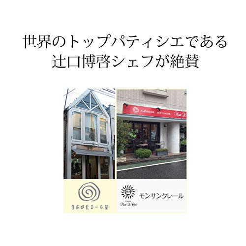 『JITAコレクション 有機JAS オーガニック 日本製 ココナッツシュガー 低GI食品 国内全数検査と充填 320g(160g×2個)』の5枚目の画像