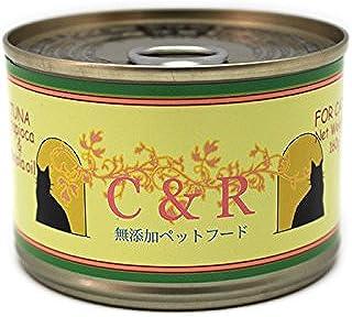C&R ツナ、タピオカ&カノラオイル Lサイズ 160g