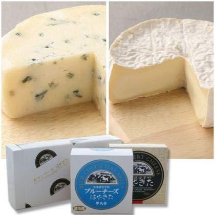 【チーズの夢民舎】チーズ2個Bセット(カマンベール、ブルーチーズ)
