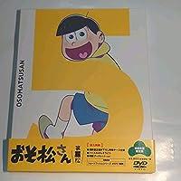 おそ松さん 第五松〈初回生産限定版〉