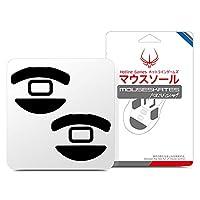 Hotline Games 交換用 厚型 マウスソール マウスフィート [0.6mm/滑り改善/交換品] (Razer Deathadder V2 用)