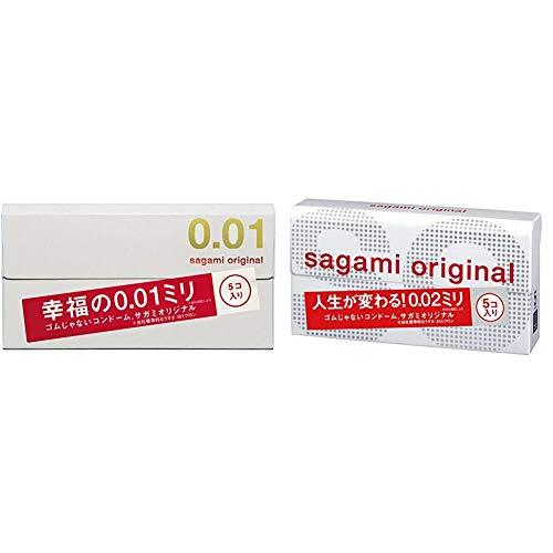 【セット買い】サガミオリジナル 0.01 5個入 & サガミオリジナル002 5個入