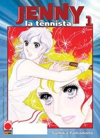 Jenny La Tennista N° 1