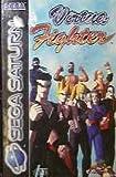 SEGA Sega Saturn Games & Hardware