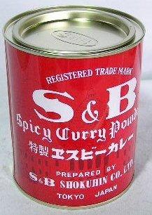 【中華食材】SB カレー粉 400g缶★
