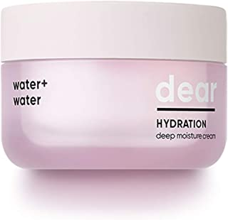 [BANILA CO] Dear Hydration Boosting Cream 50ml