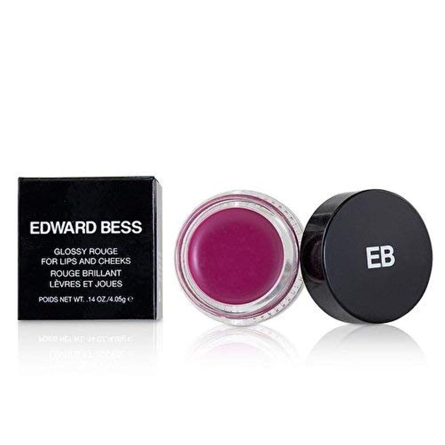 コンテスト空虚放射能エドワードべス Glossy Rouge For Lips And Cheeks - # Candid Rose 4.05g/0.14oz並行輸入品